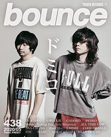 bounce202005_DOMICO