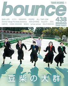 bounce202005_MAMESHiBA NO TAiGUN