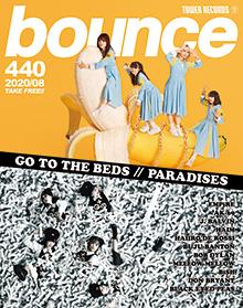 bounce202008_GTTB_PARADISES
