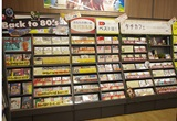 ららぽーと立川立飛店4