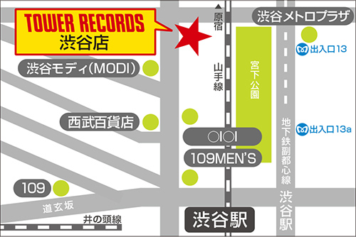 TOWER RECORDS CAFE 渋谷店
