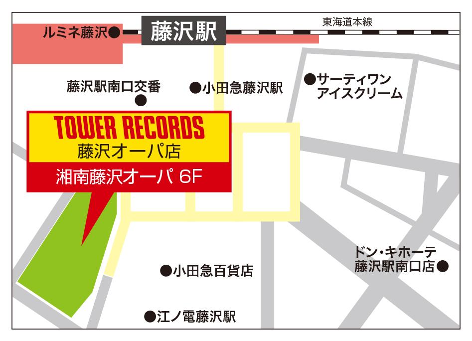 藤沢オーパ店