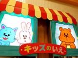 津田沼店4