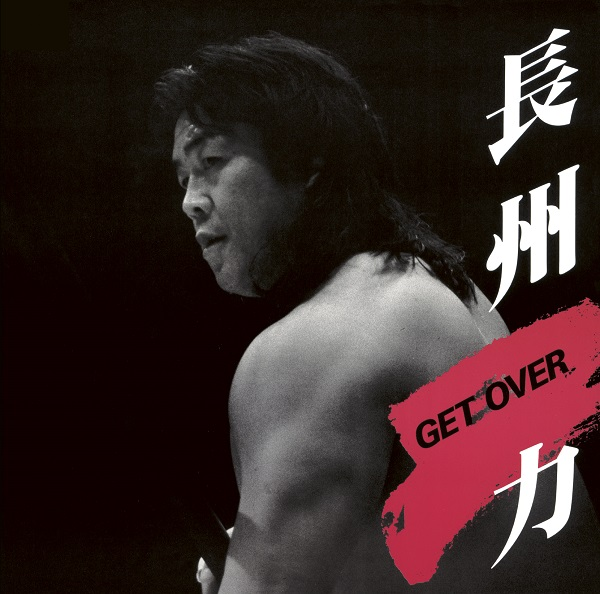 getover
