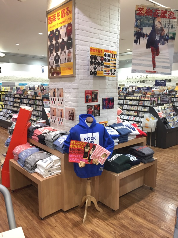 ���������� tower records online