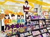 モレラ岐阜店3