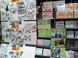 アリオ倉敷店5