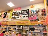 TOWERminiららぽーと甲子園店2