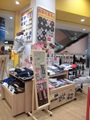 アリオ八尾店3