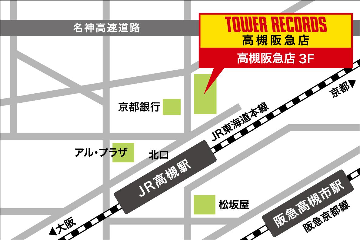 高槻阪急店