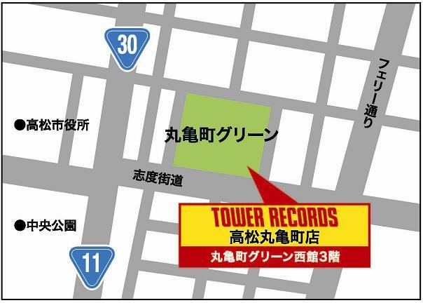 高松丸亀町店