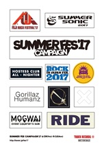2017夏フェスキャンペーン
