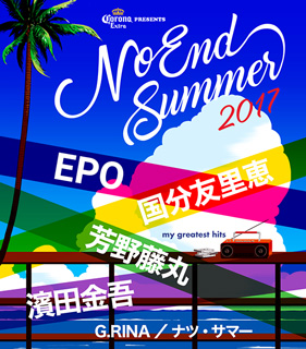 NO END SUMMER