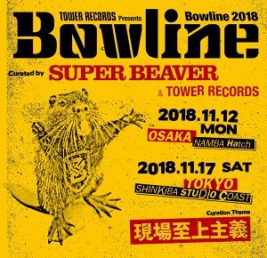 Bowline2018