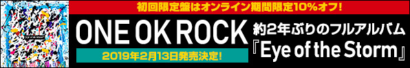 ONE OK ROCK『Eye of the storm』