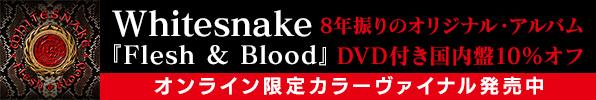 Whitesnake『Flesh & Blood』