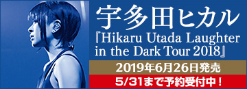 宇多田ヒカル『Hikaru Utada Laughter in the Dark Tour 2018』