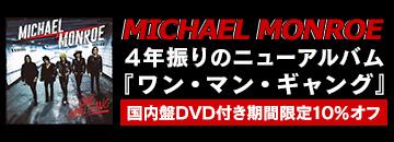 Michael Monroe『One Man Gang』