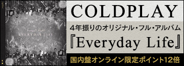 Coldplay「Everyday Life」