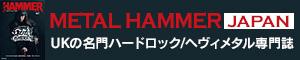 METAL HAMMER JAPAN