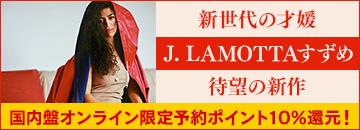 J. LAMOTTA すずめ『ブラン・ニュー・チョイス』