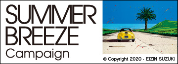 SUMEER BREEZE Campaign