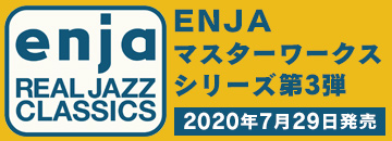 ENJAマスターワークス・シリーズ第3弾