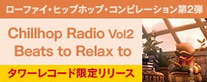 Chillhop Radio Vol2