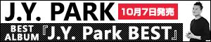 J.Y. Park『J.Y. Park BEST』