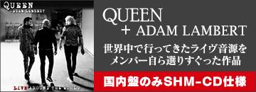 Queen+Adam Lambert『Live Around The World』