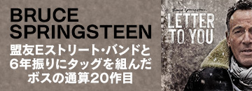 Bruce Springsteen「Letter To You」