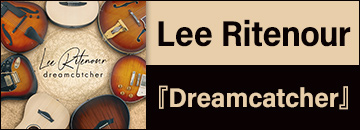 Lee Ritenour『Dreamcatcher』