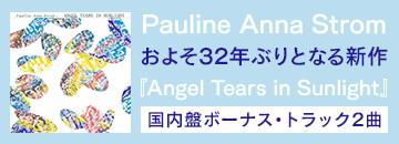 Pauline Anna Strom『Angel Tears in Sunlight』