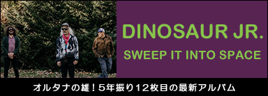 DINOSAUR JR. 『SWEEP IT INTO SPACE』