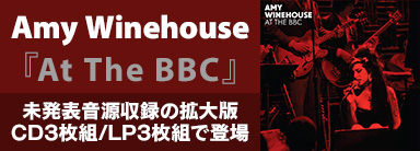 Amy Winehouse『At The BBC』
