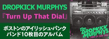 DROPKICK MURPHYS 『Turn Up That Dial』