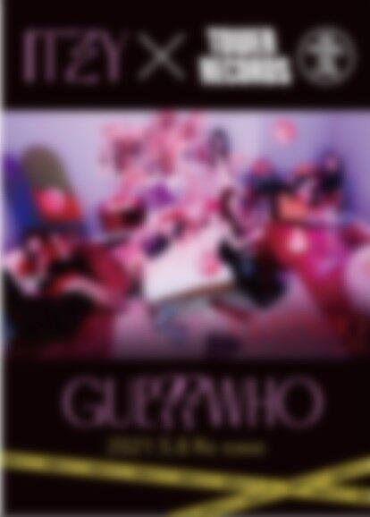 ITZYニューアルバム『GUESS WHO』の発売を記念して、タワーレコード各店でスペシャルな企画が決定!
