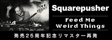 Squarepusher『Feed Me Weird Things』