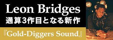 Leon Bridges『Gold-Diggers Sound』