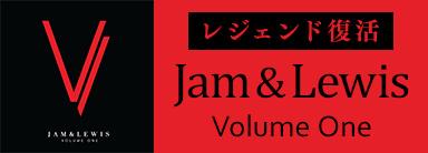 Jam & Lewis『Jam & Lewis: Volume One』