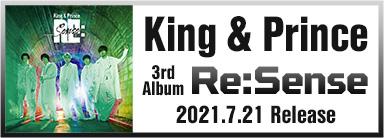 King & Prince『Re:Sense』