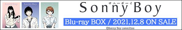 Sonny Boy Blu-ray BOX