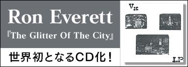 Ron Everett『The Glitter Of The City』
