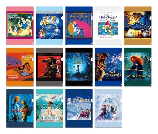 ディズニープリンセス & 『アナと雪の女王』 キャンペーン特典