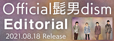 Official髭男dism『Editorial』