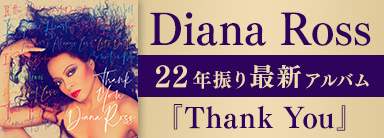 Diana Ross『Thank You』