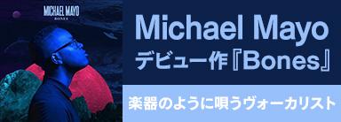 Michael Mayo『Bones』