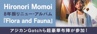 Hironori Momoi『Flora and Fauna』