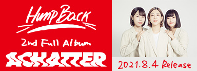 Hump Back『ACHATTER』