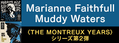 〈THE MONTREUX YEARS〉第2弾